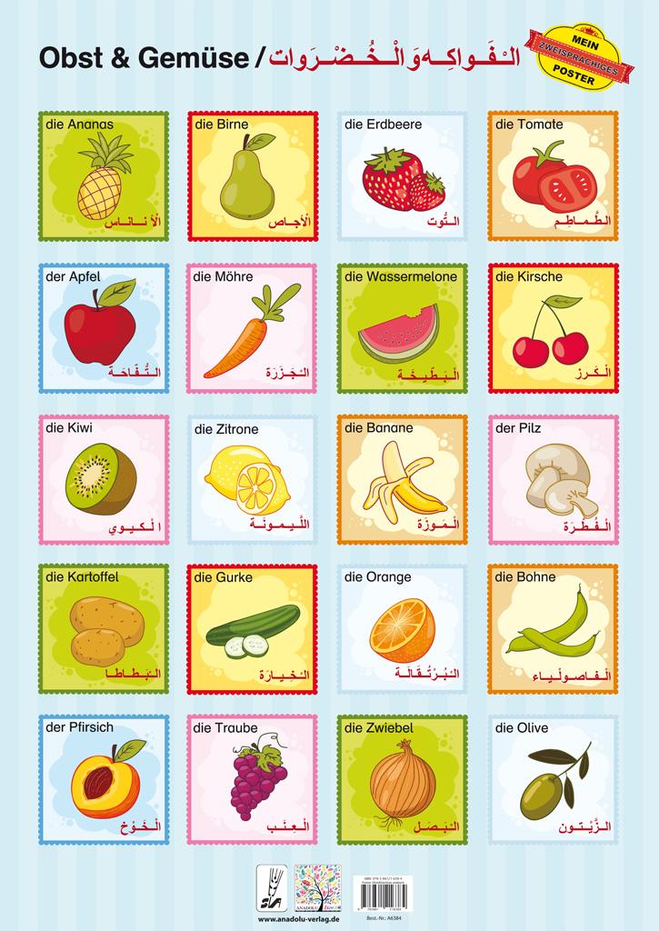 Obst & Gemüse / Arabisch